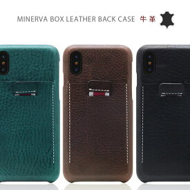 【10%OFFクーポン】iphone xs ケース SLG Design Minerva Box Leather Back Case 本革 iphone xs ケース iphonex カバー iphone x ケース iphoneハードケース スマホケース