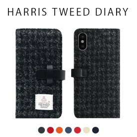 iphone xs ケース SLG Design Harris Tweed Diary 手帳型 iphoneケース iphone x カバー iphone x ケース iphone xs ケース 手帳 iphonex 手帳型ケース iphonex 手帳