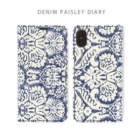 iphone xs ケース ZENUS Denim Paisley Diary 手帳型 iphoneケース iphone x カバー iphone x ケース iphone xs ケース 手帳 iphonex 手帳型ケース iphonex 手帳