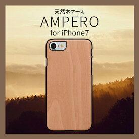 iPhone8 ケース iphone7 ケース Man&Wood Ampero 天然木ケース iphone7ケース iphone7 カバー スマホケース スマホカバー アイフォンケース 木材ケース オシャレケース 個性的なデザイン 軽い iphone8ケース iphoneケース 木 自然
