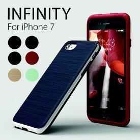 ae6f63bb2f コジマ楽天市場店 · 【10%OFFクーポン付】iPhone7 ケース カバー motomo INFINITY ヘアライン メタリック バータイプ