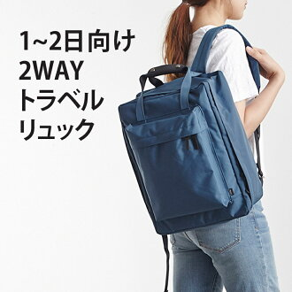 Travel bag main travel Luc big tote bag ithinkso OVERNIGHT BACKPACK large bag in-flight carry-on travel toy travel toy bag bag travel supplies travel toy overseas travel ladies mens fashion