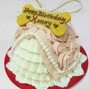 Principal 犬用ケーキ 犬用お誕生日ケーキ ドッグケーキ お芋 わんこケーキ 無添加