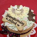 ひまわりとハチさん 犬用ケーキ 犬用お誕生日ケーキ ドッグケーキ  わんこケーキ