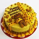 GiftBox with Kuma〜 犬用ケーキ 犬用お誕生日ケーキ ドッグケーキ お芋 わんこケーキ 無添加 セレブワンコ