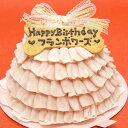 Lucy 犬用ケーキ 犬用お誕生日ケーキ ドッグケーキ お芋 わんこケーキ 無添加 ...