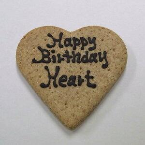 メッセージクッキー(ハート型) 犬用ケーキ 犬用お誕生日ケーキ ドッグケーキ  わんこケーキ