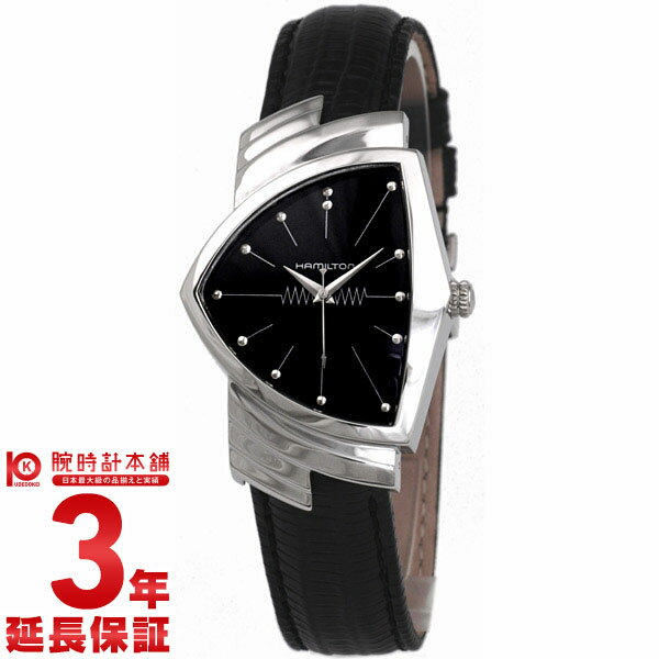 【ポイント最大26倍!&最大9万円OFFクーポン!15日0時〜】HAMILTON [海外輸入品] ハミルトン ベンチュラ 腕時計 H24411732 メンズ 時計 クリスマスプレゼント