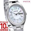 シチズン ウィッカ wicca ソーラー KH3-118-91 [正規品] レディース 腕時計 時計【あす楽】