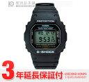 G-SHOCK [海外輸入品] カシオ Gショック スピードモデル DW-5600E-1V メンズ 腕時計 時計【あす楽】