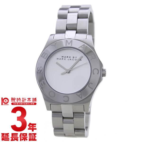 MARCBYMARCJACOBS [海外輸入品] マークバイマークジェイコブス NEWBLADE MBM3125 レディース 腕時計 時計 【dl】brand deal15【あす楽】