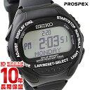 セイコー プロスペックス PROSPEX スーパーランナーズ 山縣選手着用モデル 100m防水 SBDH015 [正規品] メンズ 腕時計 …