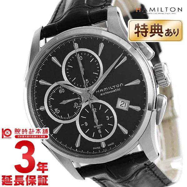 【最大1万円OFFクーポン!15日0時から】HAMILTON [海外輸入品] ハミルトン ジャズマスター 腕時計 オートクロノ H32596731 メンズ 時計