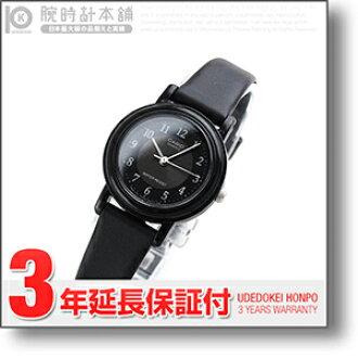 CASIO [해외 수입품]카시오 LQ-139 AMV-1 B3레이디스 손목시계 시계