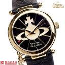 VivienneWestwood [海外輸入品] ヴィヴィアンウエストウッド 腕時計 オーブ VV006BKGD レディース 腕時計 時計 【dl】brand deal15【ss03】