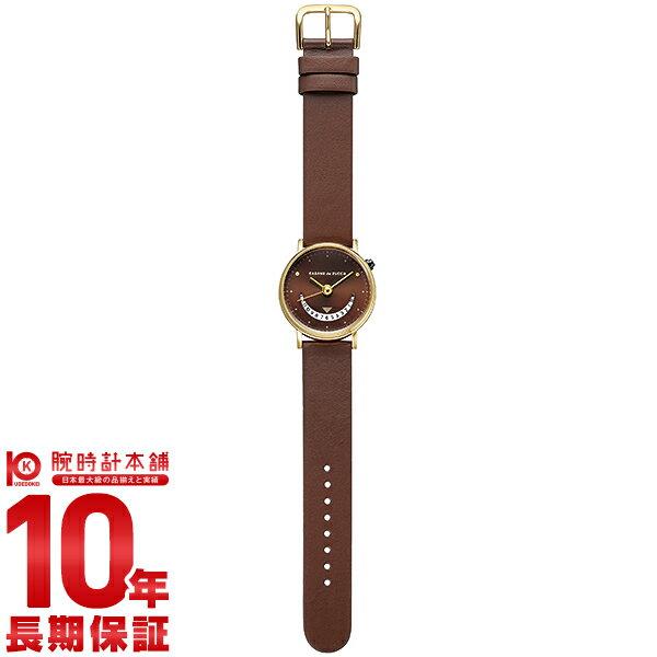 【1000円割引クーポン】カバンドズッカ スマイル CABANEdeZUCCa AJGJ013 [正規品] メンズ 腕時計 時計