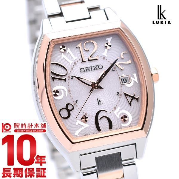 【ポイント10倍】【36回金利0%】セイコー ルキア LUKIA ソーラー電波 SSVW048 [正規品] レディース 腕時計 時計【あす楽】