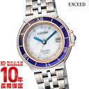 EXCEED シチズン エクシード ソーラー電波 ES1035-52A [正規品] レディース 腕時計 時計