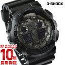 G-SHOCK カシオ Gショック Camouflage Dial Series GA-100CF-1AJF [正規品] メンズ 腕時計 時計