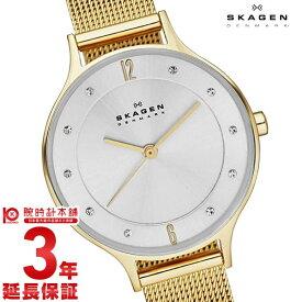 47e6eaa36c SKAGEN [海外輸入品] スカーゲン レディース 腕時計 SKW2150 腕時計 時計