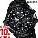 【24回金利0%】カシオ Gショック G-SHOCK Gショック GWN-1000B-1AJF [正規品] メンズ 腕時計 時計(予約受付中)