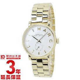 MARCBYMARCJACOBS [海外輸入品] マークバイマークジェイコブス ベイカー MBM3243 メンズ&レディース 腕時計 時計