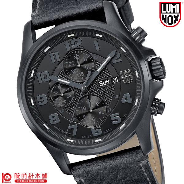 【5500円割引クーポン】LUMINOX [海外輸入品] ルミノックス フィールドスポーツ 1861.BO メンズ 腕時計 時計【あす楽】【あす楽】
