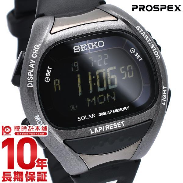 【ポイント10倍】セイコー プロスペックス PROSPEX スーパーランナーズ ランニング ソーラー 100m防水 SBEF031 [正規品] メンズ 腕時計 時計