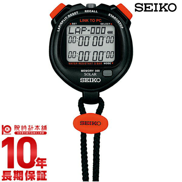 ストップウォッチ NFC無線通信ストップウオッチ SVAJ701 [正規品] メンズ&レディース 時計関連商品 時計