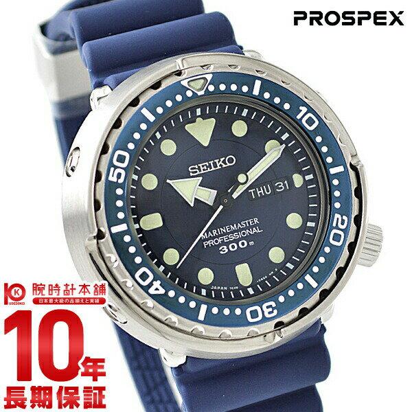 【最大3万円OFFクーポン!20日0時〜】【さらに当店ならポイント最大54倍!19日20時〜】セイコー プロスペックス PROSPEX SBBN037 [正規品] メンズ 腕時計 時計【36回金利0%】