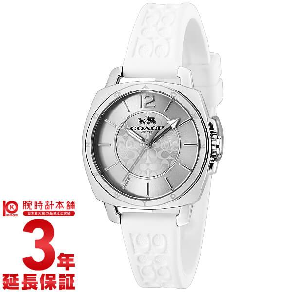 COACH [海外輸入品] コーチ ボーイフレンド 14502093 レディース 腕時計 時計