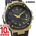 【24回金利0%】カシオ Gショック G-SHOCK Gスチール ソーラー電波 GST-W100G-1AJF [正規品] メンズ 腕時計 時計(予約受付中)