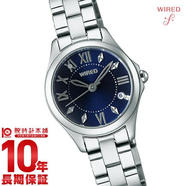 セイコー ワイアードエフ WIRED ペアウォッチ AGEK423 [正規品] レディース 腕時計 時計