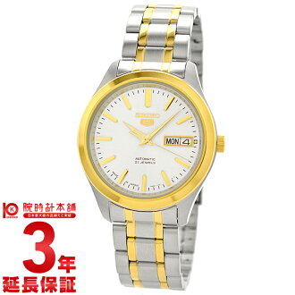 Seiko SEIKO Seiko 5 SEIKO5 SNKM48J1 men's watch #129949