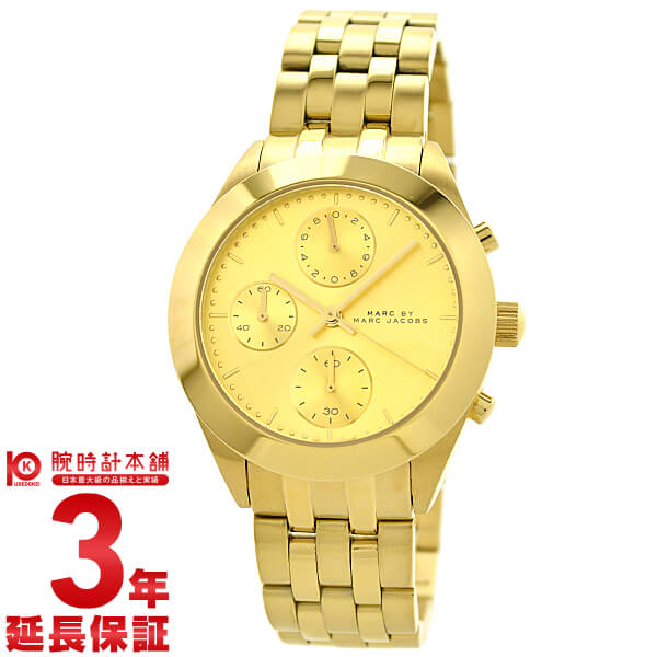 MARCBYMARCJACOBS [海外輸入品] マークバイマークジェイコブス ピーカー MBM3393 レディース 腕時計 時計 【dl】brand deal15