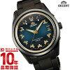 ORIENT 오리엔트 Neo70's네오세분티즈소라 전파 그린 WV0051SE [정규품]맨즈 손목시계 시계