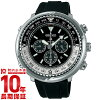 PROSPEX[国内正规的物品]精工专业规格太阳能200m防水SBDL027人手表钟表