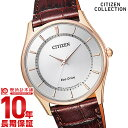 シチズンコレクション CITIZENCOLLECTION エコドライブ ソーラー BJ6482-04A [正規品] メンズ 腕時計 時計