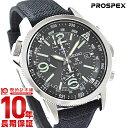 【1500円割引クーポン】【ポイント10倍】【36回金利0%】セイコー プロスペックス PROSPEX フィールドマスター ソーラー 100m防水 SBDL031 [正規品] メンズ 腕時計 時計