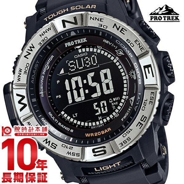 【1000円割引クーポン】【24回金利0%】カシオ プロトレック PROTRECK ソーラー電波 PRW35101JF [正規品] メンズ 腕時計 時計(予約受付中)