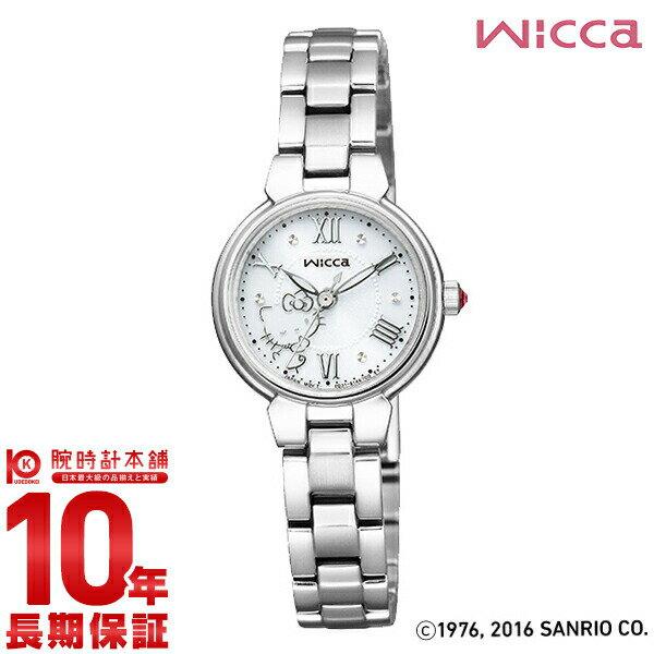 シチズン ウィッカ wicca wicca×ハローキティコラボシリーズ ハローキティスペシャルBOX付き ソーラー KP2-116-11 [正規品] レディース 腕時計 時計【36回金利0%】