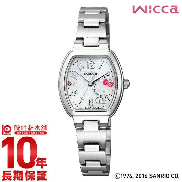 シチズン ウィッカ wicca wicca×ハローキティコラボシリーズ ハローキティスペシャルBOX付き ソーラー KP2-019-11 [正規品] レディース 腕時計 時計【36回金利0%】
