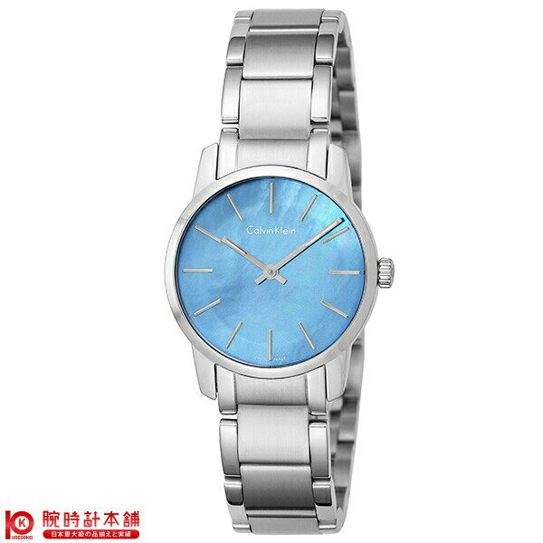 CALVINKLEIN [海外輸入品] カルバンクライン K2G2314X レディース 腕時計 時計