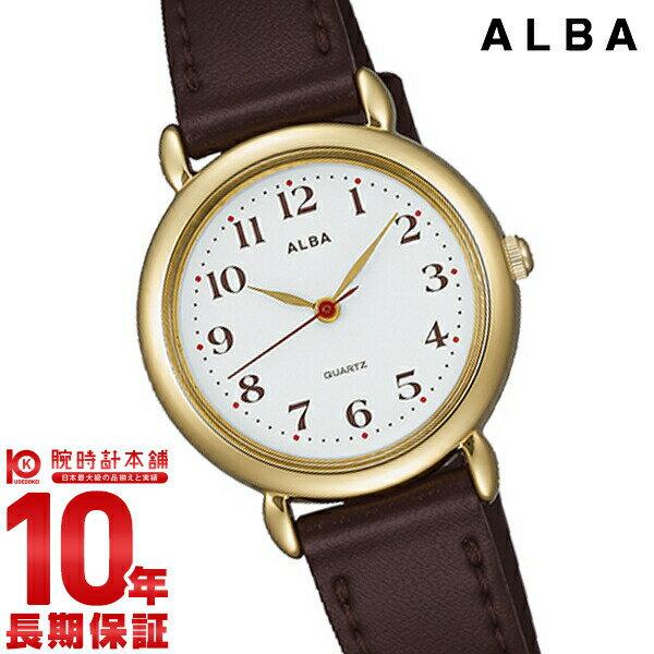 セイコー アルバ ALBA AQHK435 [正規品] メンズ&レディース 腕時計 時計【あす楽】