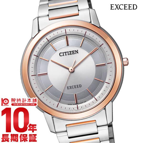 シチズン エクシード EXCEED エコドライブ ソーラー AR4004-62A [正規品] メンズ 腕時計 時計【36回金利0%】