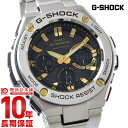 G-SHOCK カシオ Gショック Gスチール ソーラー電波 GST-W110D-1A9JF [正規品] メンズ 腕時計 時計
