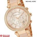 MICHAELKORS [海外輸入品] マイケルコース 腕時計 MK5896 レディース 腕時計 時計【新作】 【dl】brand deal15【あす…
