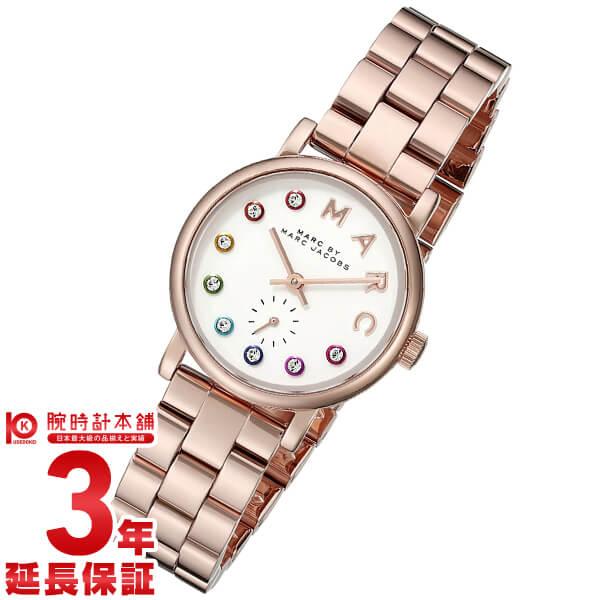 MARCBYMARCJACOBS [海外輸入品] マークバイマークジェイコブス 腕時計 ベイカー MBM3443 レディース 腕時計 時計【新作】