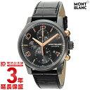 【5500円割引クーポン】MONTBLANC [海外輸入品] モンブラン TIME WALKER 105805 メンズ 腕時計 時計【新作】