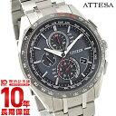 シチズン アテッサ ATTESA エコドライブ AT8144-51E [正規品] メンズ 腕時計 時計【36回金利0%】【あす楽】